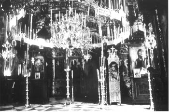 katholikon-2