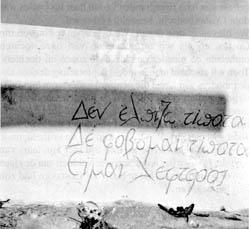 Boven: Het graf van Kazantzakis bij Iraklion: 'Ik hoop niets, ik vrees niets, ik ben vrij'.