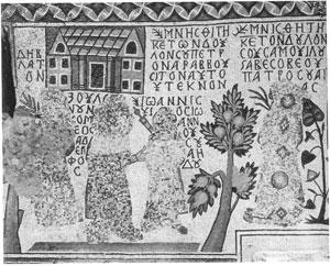 Geschonden figuren in het mozaïek van de kerk van de Heilige Stefanus, Umm Er-Rasas (Jordanië, 8e eeuw)