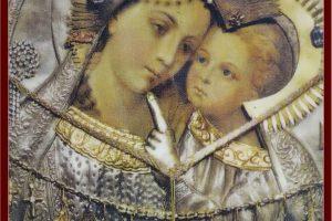 Wonderdoende ikoon van de Moeder Gods Giatrissa