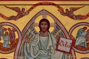 Taizé icon of Mercy