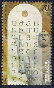1 armenie