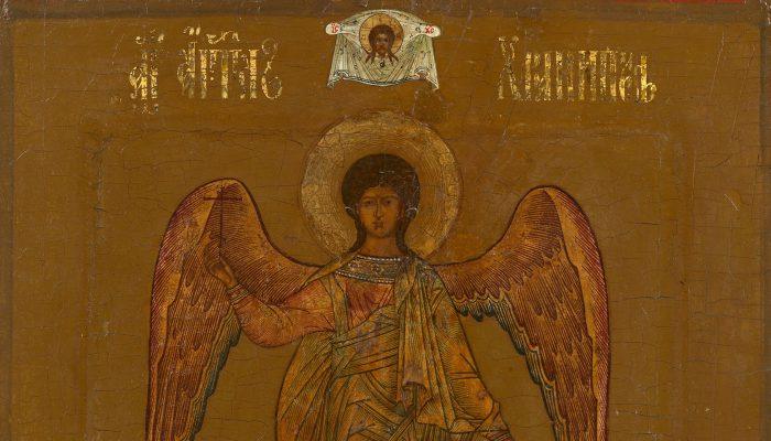 De verzegelde engel en Serafim van Sarov