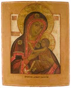 Moeder Gods van Arabië, Rusland 18e eeuw, privé-bezit