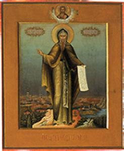 M.I. Dikaryov, St. Antonius van Pechora,begin 20ste eeuw, Hermitage, St. Petersburg