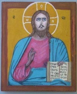 Jasmijn Verboom, Christus Pantocrator