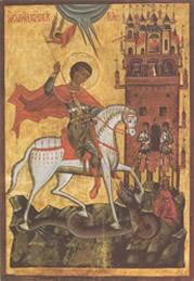 2. Oekrainse ikonen,2de helft 15de eeuw