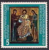 Ikoon Deësis 17e eeuw, Bulgarije