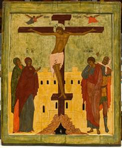 kruisiging2dehelft16dearm