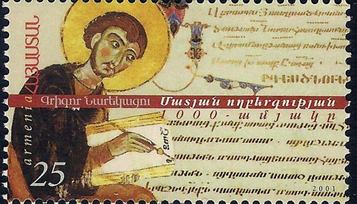 Armeense miniaturen