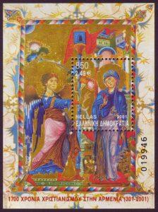 3. armenie