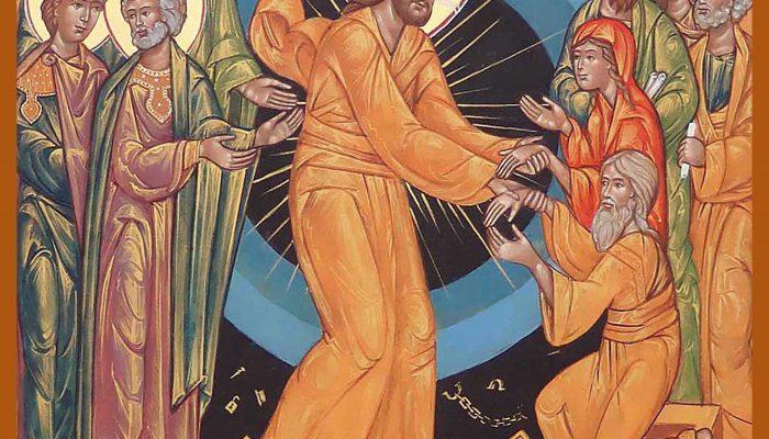 Христос Воскрес! Vrolijk Paasfeest!